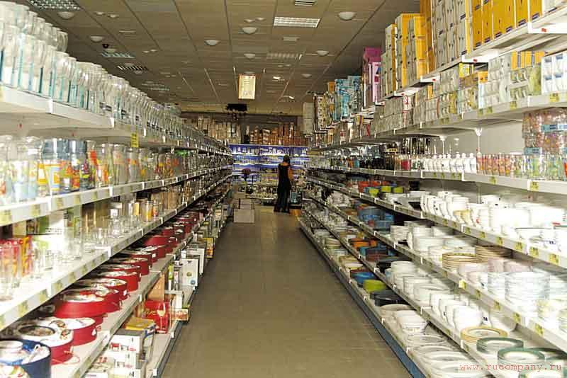 Открытие супермаркета хозяйственных