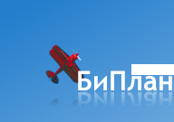 Www.bi-Plan.ru