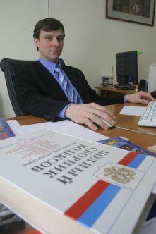 бизнес план юридическая консультация